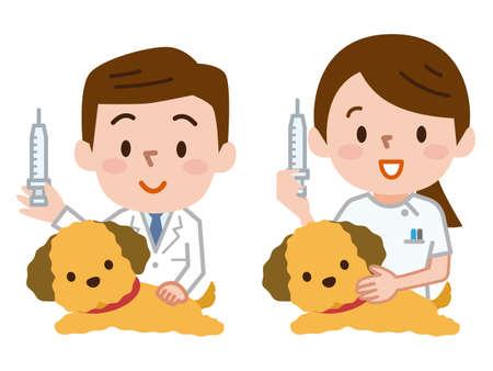 Veterinarians with syringe Illustration