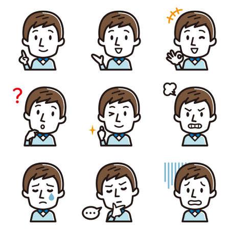 Conjunto de ilustraciones de expresión para hombres jóvenes. Ilustración de vector