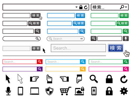 vector collection of search form templates and scribbles for websites Vektoros illusztráció