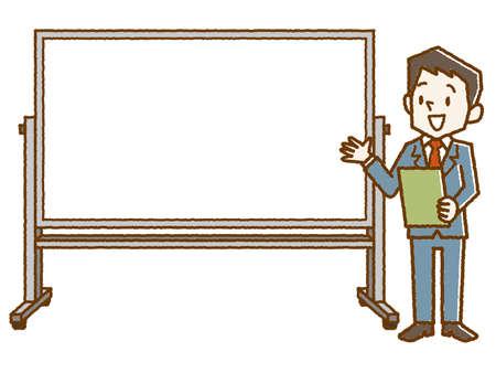 Office Worker Giving a Presentation. Çizim