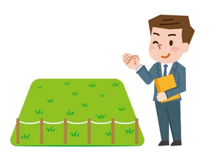 Salesman land for sale Illustration Vektorové ilustrace