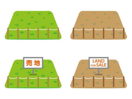 illustration de terrain à vendre