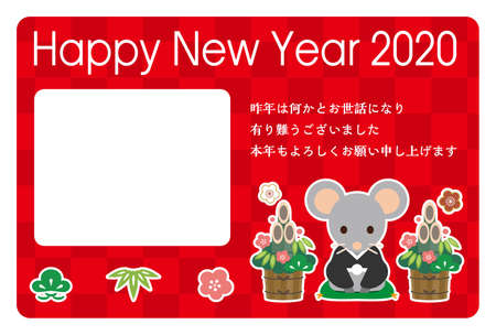 """Japanese New Year's card in 2020. Japanese characters translation: """"I am indebted to you for my last year. Thank you again this year. At new year's day"""" """"mouse""""."""