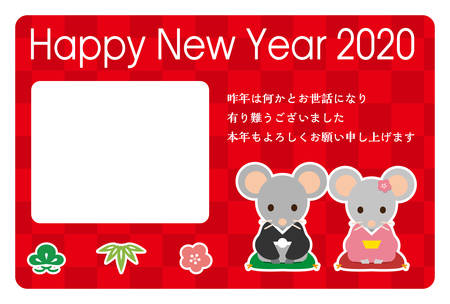 Japanese New Year's card in 2020. Japanese characters translation:
