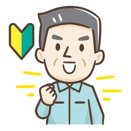 Illustration of a smiling inexperienced worker Ilustrace