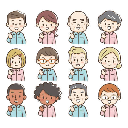 Set of avatars of happy people of different races and age.