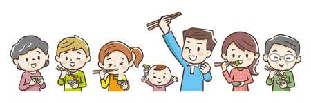 Ilustración de una familia sonriente comiendo comida