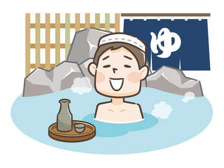 Young Man Relaxing Traditional Hot Spring Onsen Bath on Vacation. Japanese text