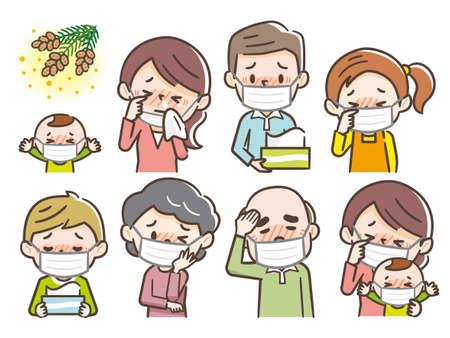 Les personnes souffrant de rhume des foins