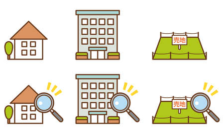 Apartment and house and land search.The concept of real estate search. Ilustração