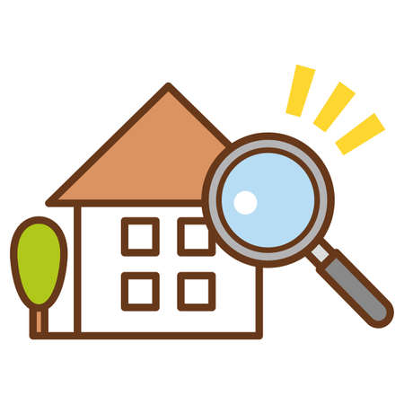 House search.The concept of real estate search. Ilustração