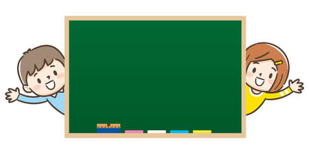 Back to school chalkboard background with group of children. Stock Illustratie