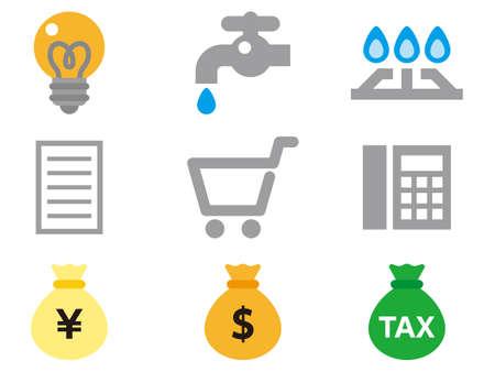Image icons of electricity, gas, water and money Ilustración de vector