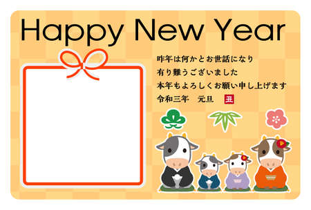 "Japanese New Year's card in 2021. Japanese characters translation: ""I am indebted to you for my last year. Thank you again this year. At new year's day"" ""cow""."