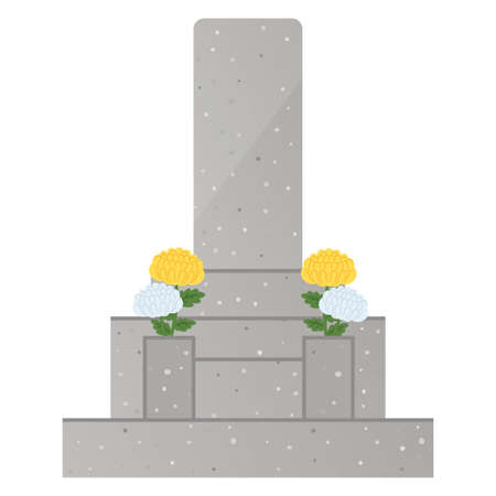 Illustration of a Japanese grave