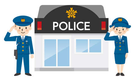 Illustration of a police officer and police box to salute
