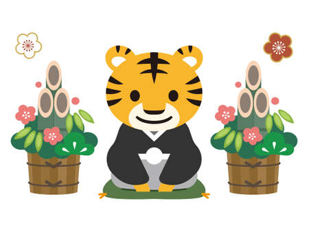 2022 New Year's card material. Male tiger in kimono