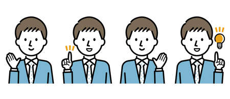 Illustration of a businessman who introduces and guides Vector Illustration