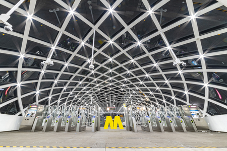 THE HAGUE, 30 March 2019 - The Hague Central Station metro station at night waiting for travelers, Netherlands