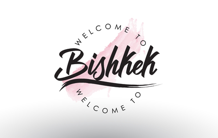 Bishkek Welcome to Text with Watercolor Pink Brush Stroke Vector Illustration. Çizim