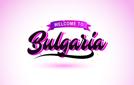 Bulgaria Welcome to Creative Text Handwritten Font with Purple Pink Colors Design Vector Illustration. Иллюстрация