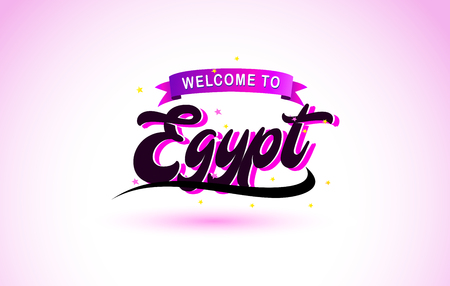 Egypt Welcome to Creative Text Handwritten Font with Purple Pink Colors Design Vector Illustration. Ilustração