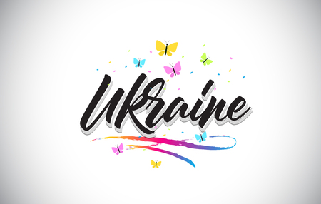 Ukraine Handwritten Word Text with Butterflies and Colorful Swoosh Vector Illustration Design.