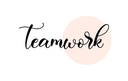 Teamwork word handwritten with custom calligraphy. Creative Word for logotype, badge, icon, card, postcard, banner with colorful Stars and Swoosh Vector Illustration Design. Elegant lettering, great for valentine day cards, wedding invitations and romantic decoration. Illustration