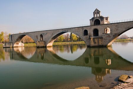 arles: Pont dAvignon (Pont St-B&eacute,nezet), built between 1171 and 1185, originally spanned River between Avignon and Villeneuve, Provence, France.