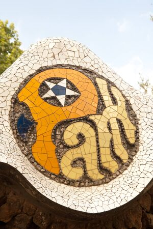 Park Guell Mosaic Sign Stock Photo - 15347198