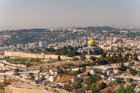 Dome of the Rock in beautiful panorama of Jerusalem Israel