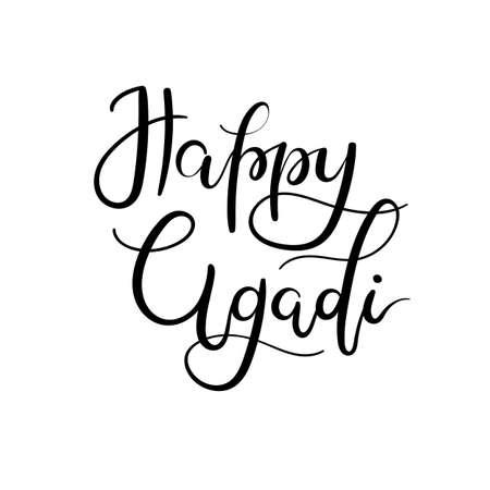Happy Ugadi Hand Lettering Card. Gudi Padwa Hindu new year. Illustration