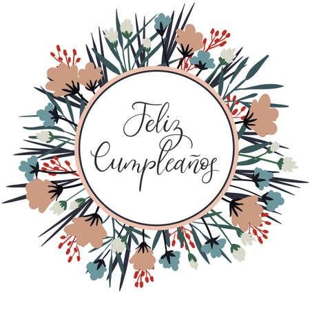 Feliz Cumpleanos Herzlichen Gluckwunsch Zum Geburtstag Auf