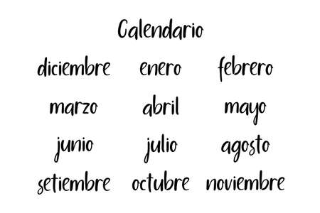 西班牙名称数月。现代书法。手写的矢量日历2018年