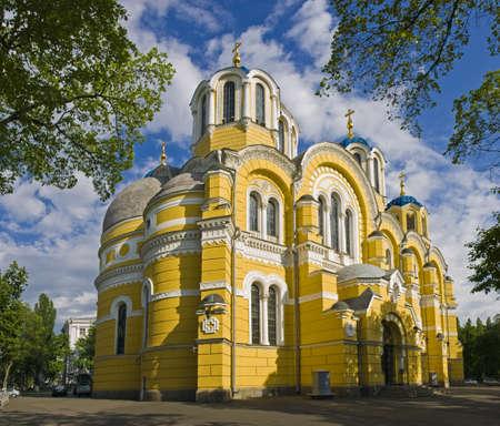 St  Vladimir Stock Photo