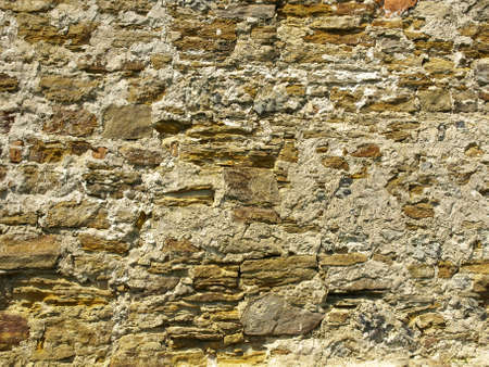 The old masonry, which is destroyed - the segment of the medieval wall