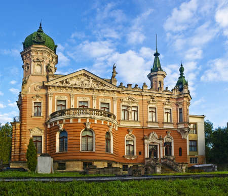 The building of the National Museum  formerly the palace Dunikovskogo neo-baroque, late 19th c  , Lviv, Ukraine
