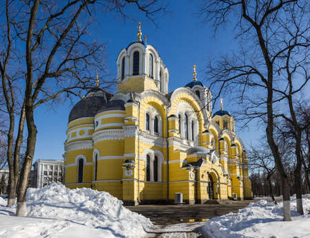 Winter landscape with the Cathedral of St  Vladimir in Kiev, Ukraine  Stock Photo