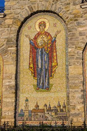 holy trinity: Mosaic icon of Virgin of the ensemble of the church of the Holy Trinity 13-14 century. Kamenetz-Podolsk, Ukraine.