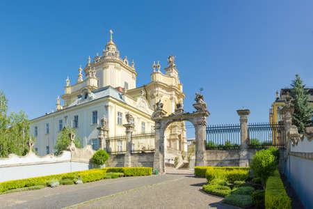 View from the main gate of architectural ensemble of the St. George Cathedral built in mid 18-th century in Lviv, Ukraine