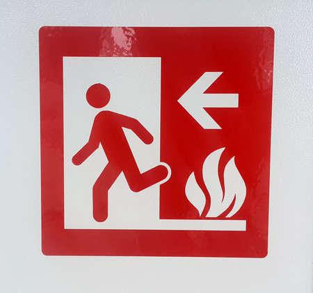 exit door: Emergency fire exit door and exit door Stock Photo
