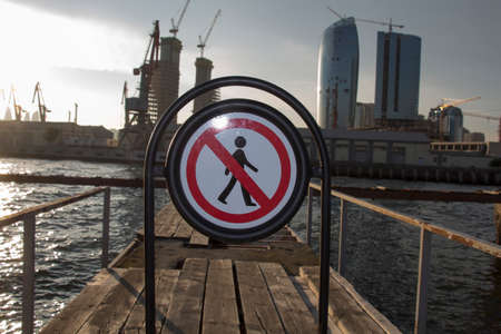no pase: Muestra del área restricta en el puerto de la ciudad Foto de archivo