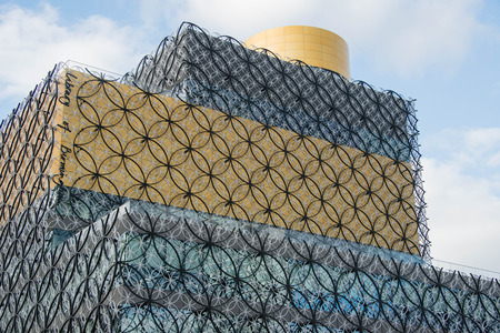 centenary: The Library of Birmingham, Centenary Square, Birmingham, England