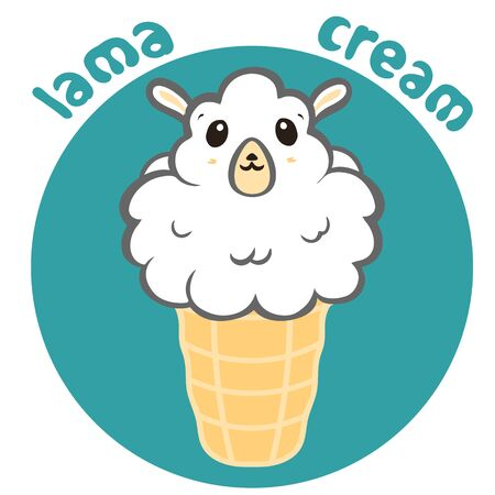 Cute cartoon lama alpaca in form of ice cream vector animal image. Illustration design for cards, sticker, invitations, packing. Summer mood ice-cream in form of llama. Alpaca sits in a waffle cup.