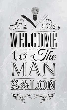 レトロなスタイルで男のサロンへようこそと石炭と図面の様式化されたポスターの理髪店