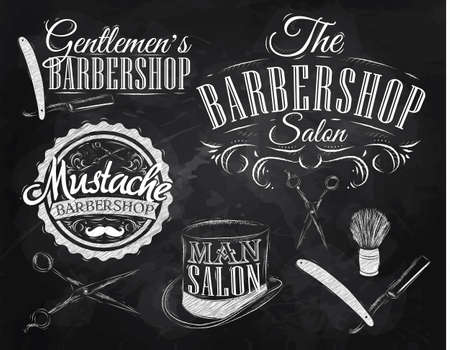 barbero: Establezca la barbería, tijeras, brocha de afeitar, maquinilla de afeitar, cilindro, en un estilo retro y estilizado para el dibujo con tiza en la pizarra Vectores