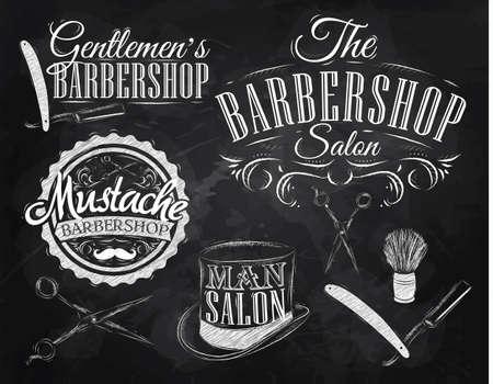 Impostare Barbershop, forbici, pennello da barba, rasoio, cilindro, in stile retrò e stilizzato per il disegno con il gesso sulla lavagna