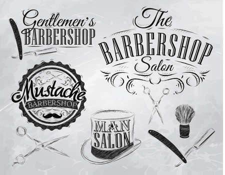 Establezca la barbería, tijeras, brocha de afeitar, maquinilla de afeitar, cilindro, en un estilo retro y estilizado para el dibujo con carbón Vectores
