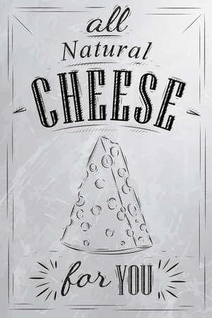 parmigiano: Poster lettering tutti i formaggi naturale per il disegno stilizzato con il carbone sulla lavagna Vettoriali
