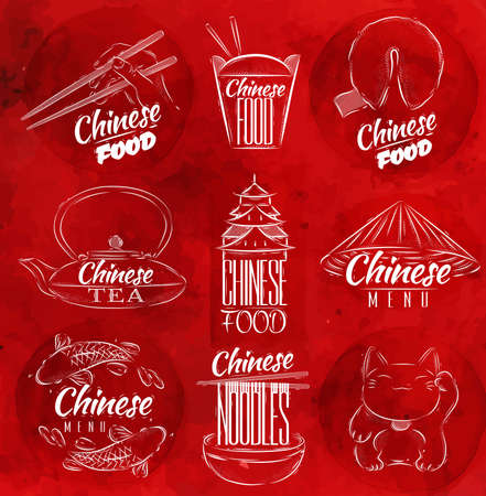 Set of symbols icons chinese food in retro style lettering chinese vermeshel, lucky cat, chinese tea, chopsticks, fortune cookies, chinese takeout box in red watercolor background Vector
